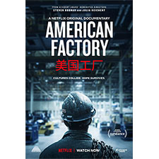 Dayton-area filmmakers win Oscar for 'American Factory'