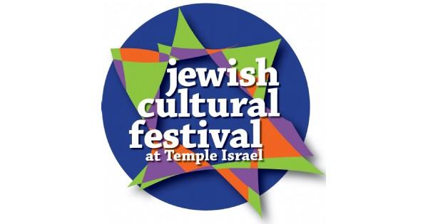 Jewish Cultural Festival - canceled