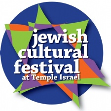 Jewish Cultural Festival - canceled
