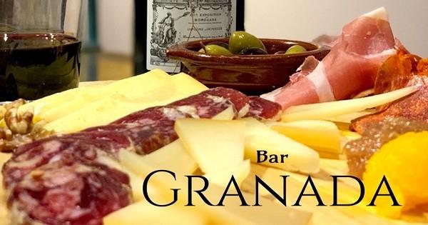 Bar Granada Tuesday Tablas & Wine Special