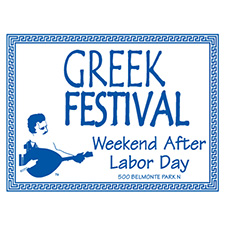 Dayton Greek Festival