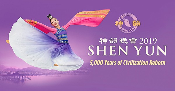 Shen Yun at The Schuster Center