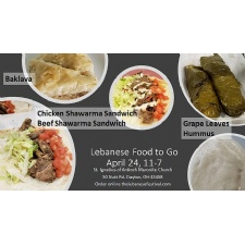 Lebanese Food to Go
