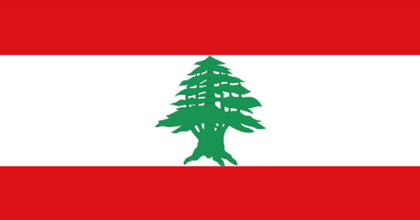 Lebanese Restaurants