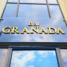 Bar Granada